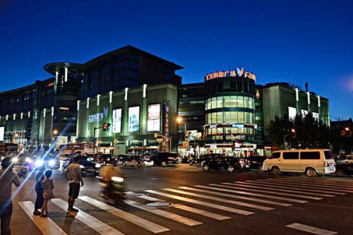 汇宝购物广场