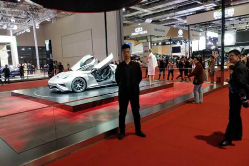上海2017国际车展