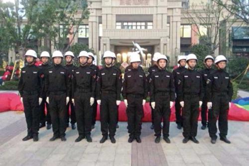 上海临时保安