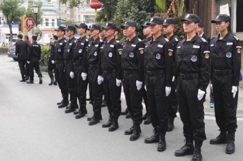 上海保安企业